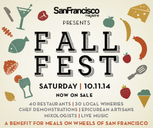 Enter to win a pair of tickets to FallFest 2014 on October 11!