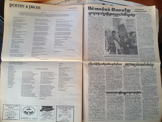 Neighborhood papers tell the story of SF