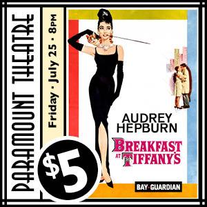 PROMO: Breakfast at Tiffany's at Paramount Theatre July 25