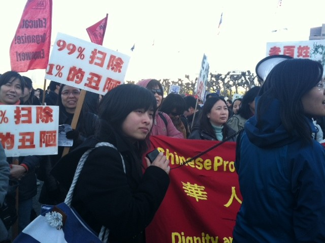 Teachers, students demand funding for education