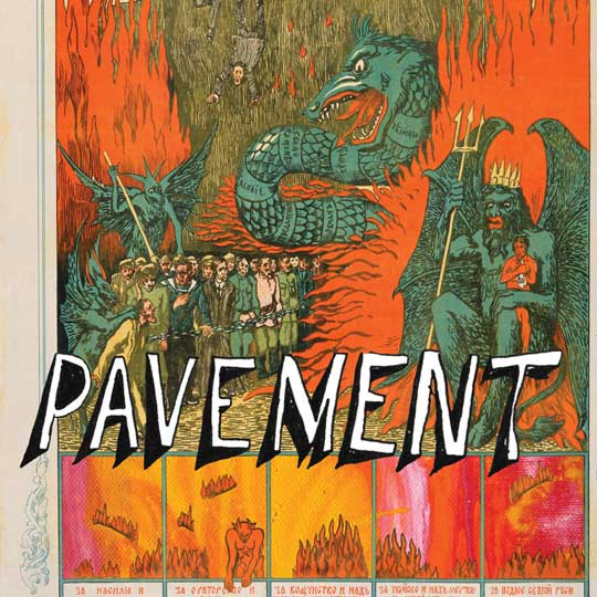 Should we just keep chasing Pavement? Yes.